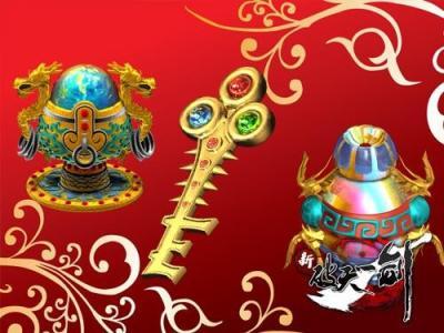 破天一剑私服发布,1640星的金蛇殿什么条件可以进去